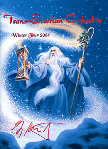 Trans-Siberian Orchestra 2004 Program - WEST, Greg Hildebrandt
